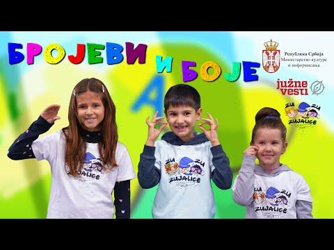 """Pesmom i pričom """"Zu Zu Zujalice"""" uče kako pokazati brojeve i boje u drugoj epizodi """"Deca zna(ku)ju"""""""