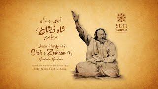 Aastan Hai Ye Kis Shah e Zeshaan Ka