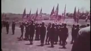 Vietnam War 69th Signal Battalion, 229nd Aviation And 173rd Airborne Brigade, 1st Cavalry