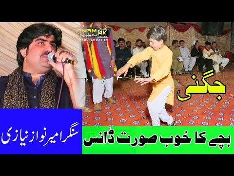 jugni ji- Ameer Naizi 2019- bachy ka kammal dance- latest saraiki  panjabi songs 2019-sanam 4k prod