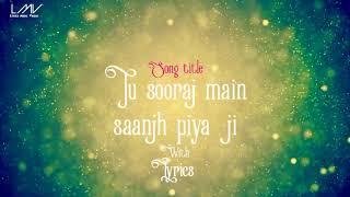 Star Plus Serial Tu Sooraj Main Sanjh Piya Ji Full Song Lyrics