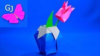 Оригами Ваза из бумаги.