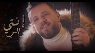 تحميل اغاني Ammar aldeek - Enti Eli / عمار الديك - إنتي إلي MP3