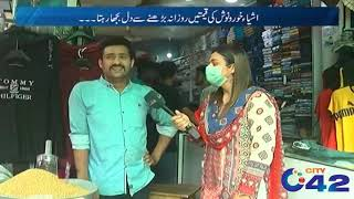 One Third Of Deaths In Pakistan Are Due To Heart Attack l News Night l 29 Sep 2021 l City 42