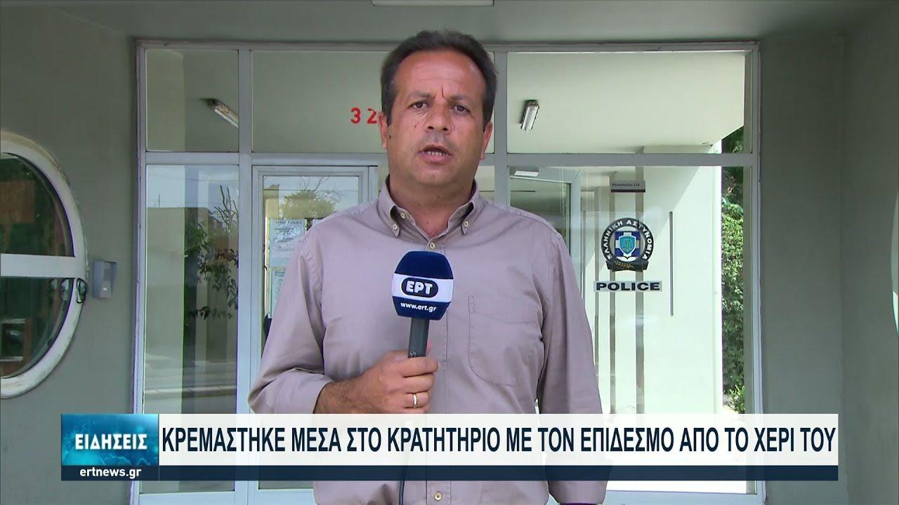 Απαγχονίστηκε ο Γεωργιανός που κατακρεούργησε τη σύντροφό του   26/08/2021   ΕΡΤ