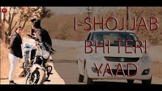 i-shoj jab bhi teri yaad aayegi mp3 song download pagalworld