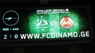 FC Dinamo Tbilisi 2:0 FC Spartak Tskhinvali