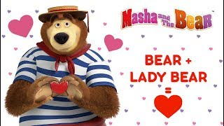 Masha and the Bear - Bear + Lady Bear=❤️ Valentine