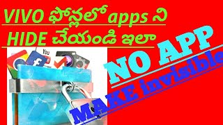 how to hide apps in vivo y95 in telugu - TH-Clip