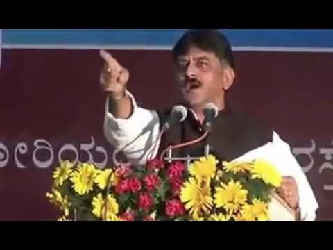 Speech at Gulbarga function GESCOM and KPTCL new employees