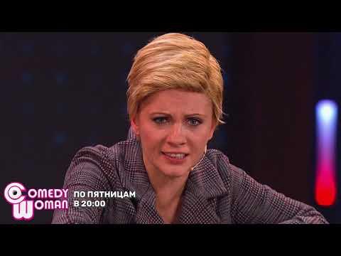 """Comedy Woman: Феминистский канал """"Женский дождь"""""""