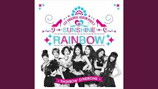 Rainbow - Chewing Time