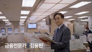국민추천제 홍보동영상