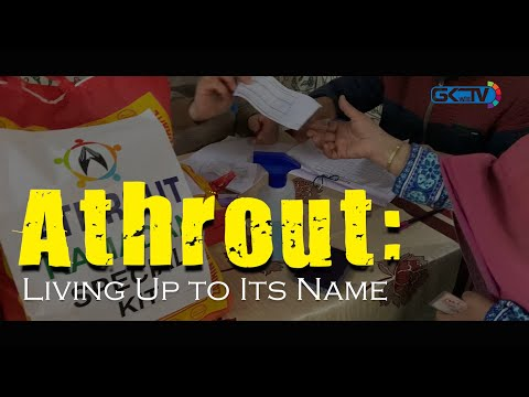 Athrout: Living Up to Its Name
