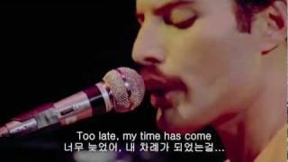 Bohemian Rhapsody - Queen ( Korean Subtitle) 한글 자막
