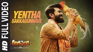 Yentha Sakkagunnave Full Video Song | Rangasthalam