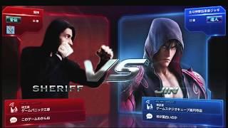Real Life Tekken - JIN KAZAMA | Tekken 7| Sheriff Mustapha Inspired by Eric Jacobus