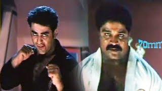 RealStar Srihari Kick Boxing Scene   Telugu Scenes     70MM Movies
