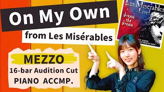 """[16-bar Audition Cut] On My Own from """"Les Misérables"""" Piano Accompaniment - Mezzo Soprano"""