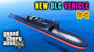 GTA 5 - GTA V NEW DLC VEHICLES | Cayo Perico