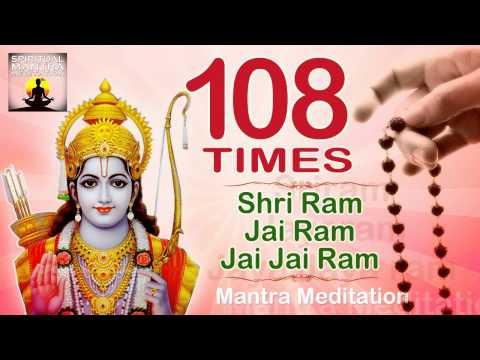 श्री राम जय राम जय राम जय | 108 टाइम्स | जाप मंत्र - विष्णु के अवतार