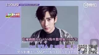 【朱一龙】韩国节目介绍朱一龙