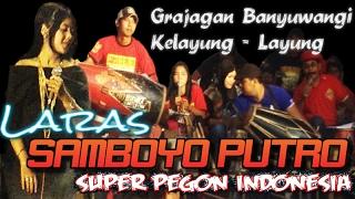 Jaranan Samboyo Putro Grajagan Banyuwangi Kelayung Medley    Traditional Dance Of Java