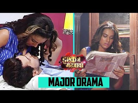 Ishq Me Marjawan : Revenge Mode On | Aarohi Aka Anjali Gets Romantic With Deep