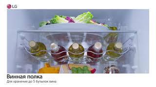 Холодильник LG GA-B509BEDZ от компании F-Mart - видео