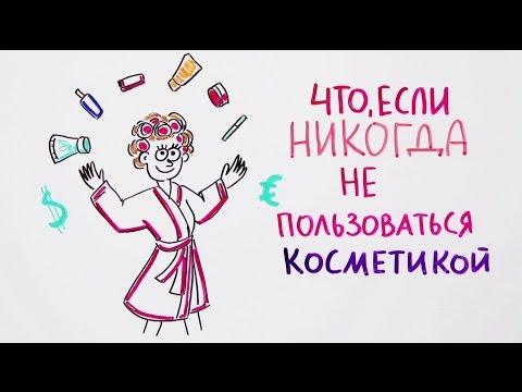 Что принимать при вирусном гепатите с