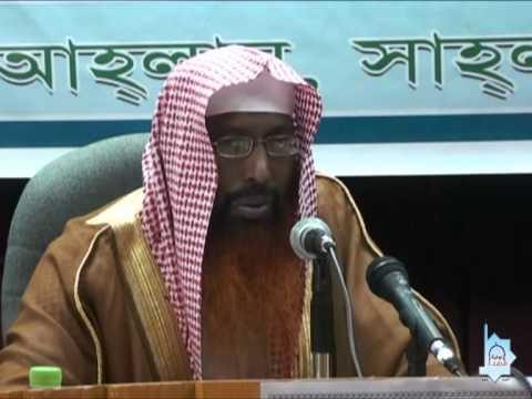 মুসলিম উম্মার ঐক্য MUSLIM UMMAR YOKKO
