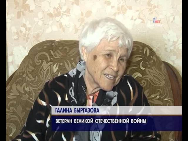 Ветеранов «Ангарского трамвая» поздравили с наступающим праздником