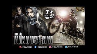 Diler Hindustani  Hindi Dubbed Movies 2017 Full Movie  Hindi Movies  Prithiviraj Movies