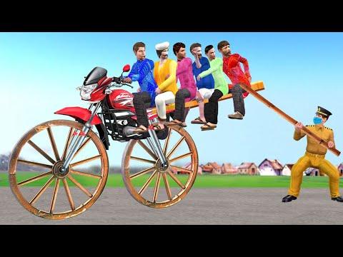 लॉकडाउन पुलिस की पिटाई Lockdown Police Ki Pittai Comedy Video हिंदी कहानियां Hindi Kahaniya Comedy