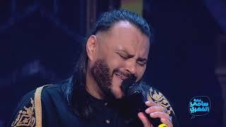 Fekret Sami Fehri S03 Ep07 | أكرم ماغ يغني مولى البارVersion Spéciale تحميل MP3
