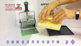 Инструкция по применению оснастки для штампов