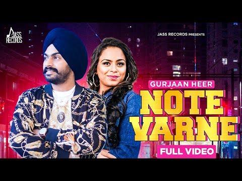 Note Varne   (Full HD)   Gurjaan Heer Ft .Gurlej Akhtar   New Punjabi Song 2019