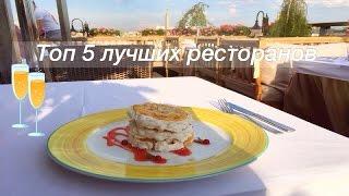 Где Поесть в Санкт-Петербурге - Недорого и Вкусно