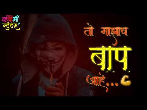 marathi status //whatsapp status//attitude status//by vvc status