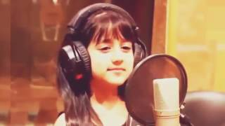 Aweli Ya Weli Original Song  Mp3 Song