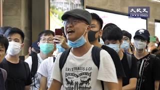 香港沙田激烈警民衝突是如何釀成的?现场直擊沙田新城市廣場的警方与示威者所发生的冲突
