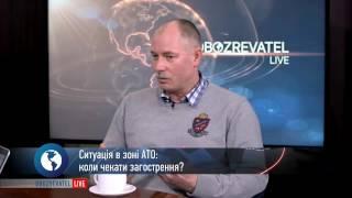 Ключі від війни на Донбасі. Військовий експерт Олег Жданов