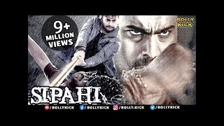 Sipahi Full Movie  Hindi Dubbed Movies 2016  Hindi Movie  Hindi Movies 2016