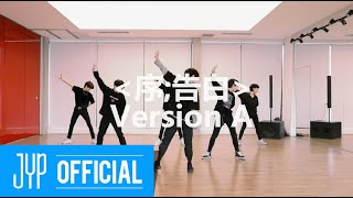 "BOY STORY ""序;告白"" Dance Practice / BOY STORY Choreography (Version A)"