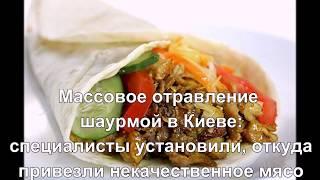 Главные новости Украины и мира 8 августа за 1 минуту