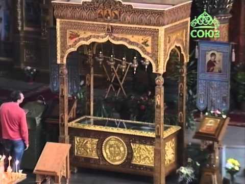 Венчание в муроме в храме петра