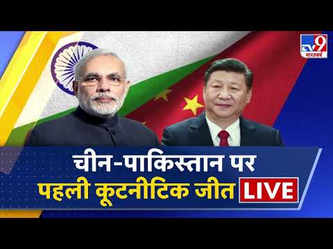 LAC पर China के विश्वासघात के बाद विदेश मंत्री का सख्त संदेश, बोले - चीन की सोची समझी साजिश