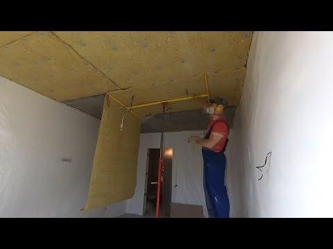 Шумоизоляция под натяжной потолок. Шумоизоляция в панельном доме.