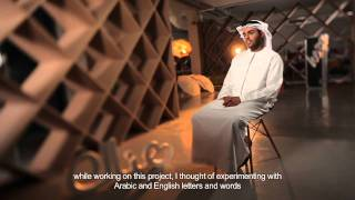 creative lab: Emirati Expressions documentary