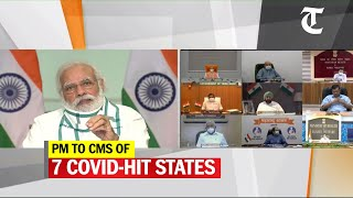 Focus on micro COVID-19 containment zones in 60 districts: PM Modi to CMs of 7 Covid-hit states  IMAGES, GIF, ANIMATED GIF, WALLPAPER, STICKER FOR WHATSAPP & FACEBOOK